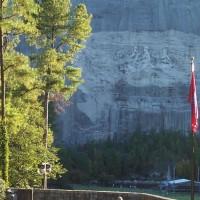 Stone Mountain Park, courtesy Sylvia Elliott.